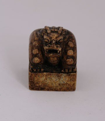 605: Stone carved seal