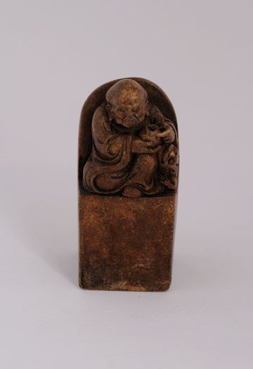 606: Carved stone seal