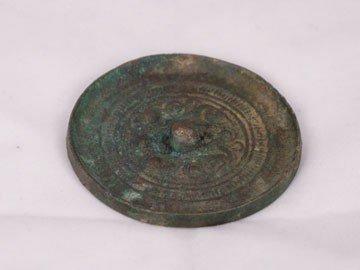 613: Han Dynasty bronze mirror