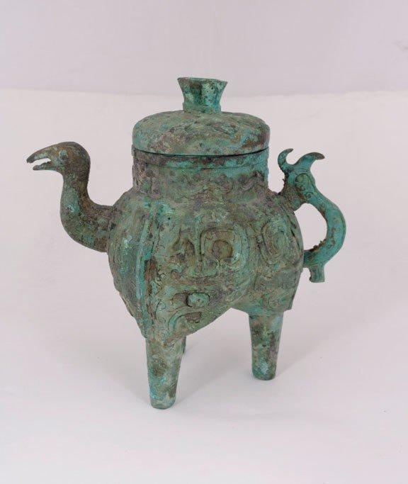 618: Shang Dynasty ceremonial wine vesse