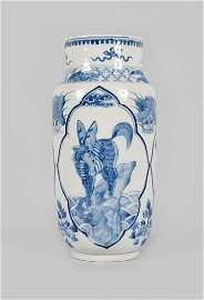 792: Chinese late seventeenth-century blue and white va
