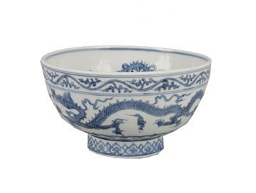 1262: Blue and white Wanti bowl