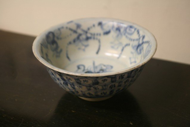 1501: Chinese Ming Dynasty blue and white bowl
