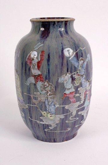 1934: Eighteenth/nineteenth-century Chinese flambé vase