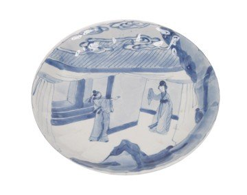 1512: Chinese Qing dynasty blue and white plate