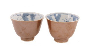 1515: Pair of eighteenth-century Chinese cafe-au-lait w