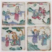 1773 Set of four Chinese Qing dynasty porcelain polych