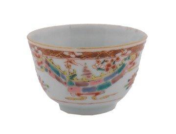 Chinese eighteenth-century Yongzheng or early Qianlong