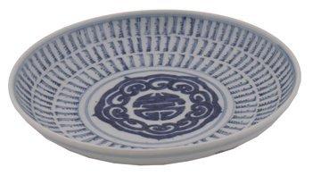 674: Eighteenth-century Chinese Kangxi Qing dynasty por