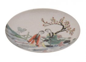 Eighteenth-century Chinese Kangxi Qing Dynasty Por