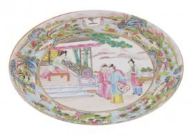 Chinese Armorial Plate