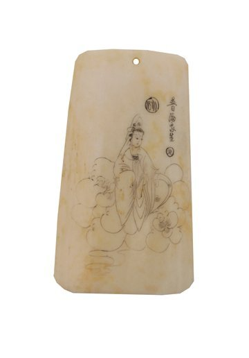702: Qing dynasty ivory pendant