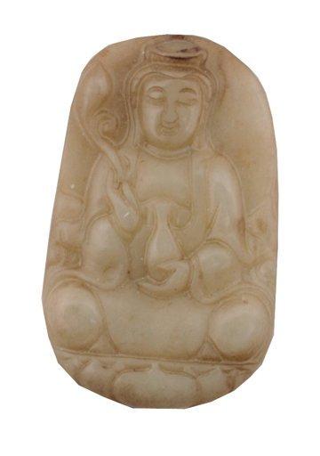 709: Qing dynasty celadon jade pendant
