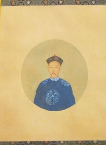 1578: Chinese School, Qing Dynasty