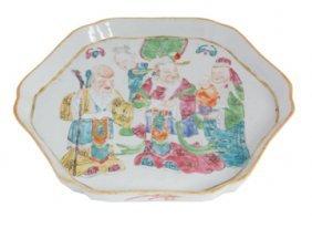 Chinese eighteenth-century famille rose dish