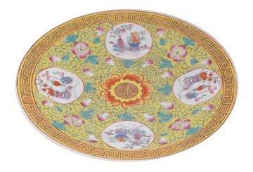 Nineteenth-century Chinese famille jaune dish