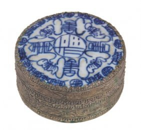 Blue And White Seal Paste Covered Box