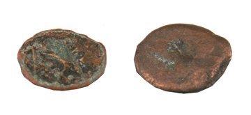 Two Roman sestertius, circa 238 A.D.