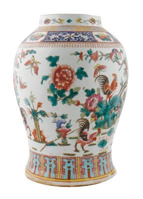 Chinese Qing period famille rose bulbous vase