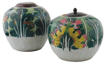 Chinese Qing period pair of famille rose enamel jars