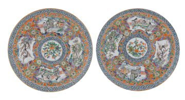 Pair of Qing period polychrome deep bowls