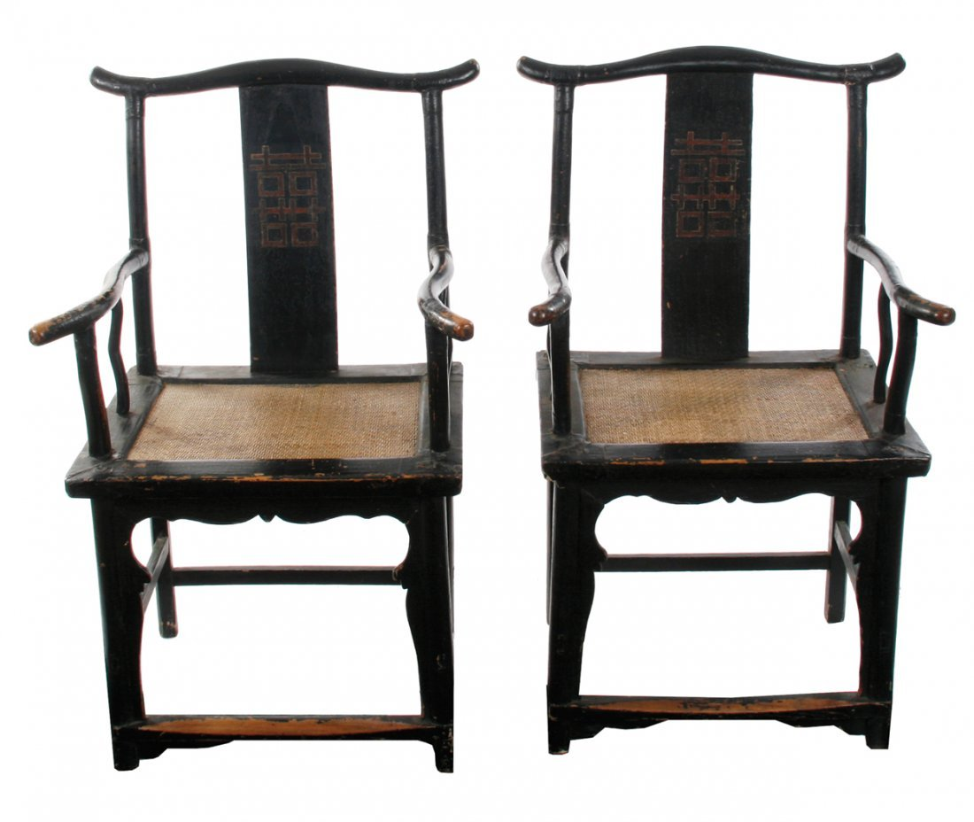 Pair Chinese Qing period hooped backed huanghuali