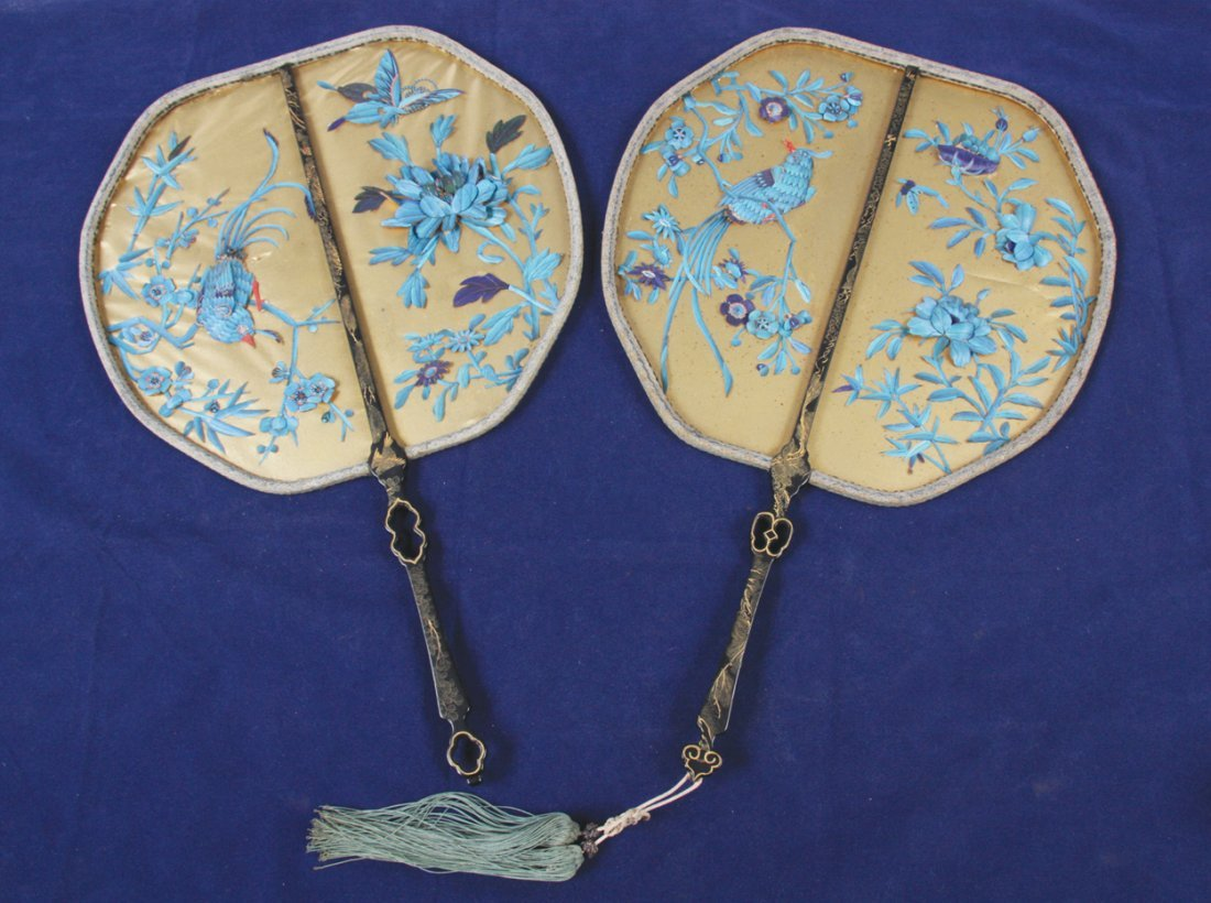Pair of Chinese Pien-Mien