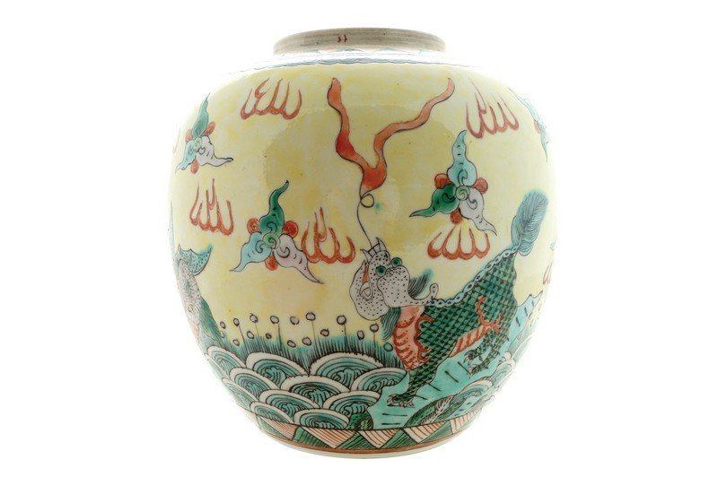 A Chinese yellow glazed jar, nineteenth-century