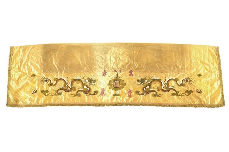 Chinese  yellow silk frontal cloth