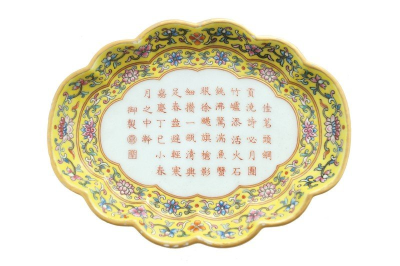 An inscribed Chinese famille rose tea tray