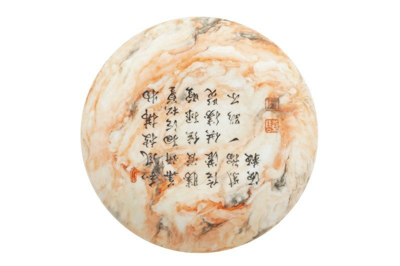 A Chinese small saucer dish, seal mark of Qianlong
