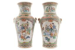 Pair of Chinese Qing period polychrome enamelled vases