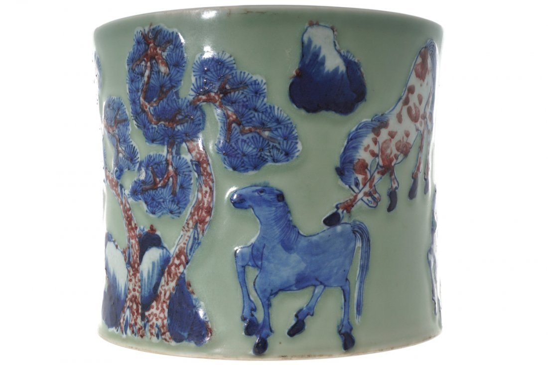 CHINESE CELADON, COPPER-RED AND BLUE BRUSH POT