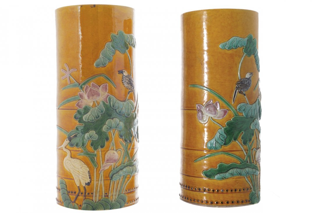 PAIR OF CHINESE QING PERIOD VASES