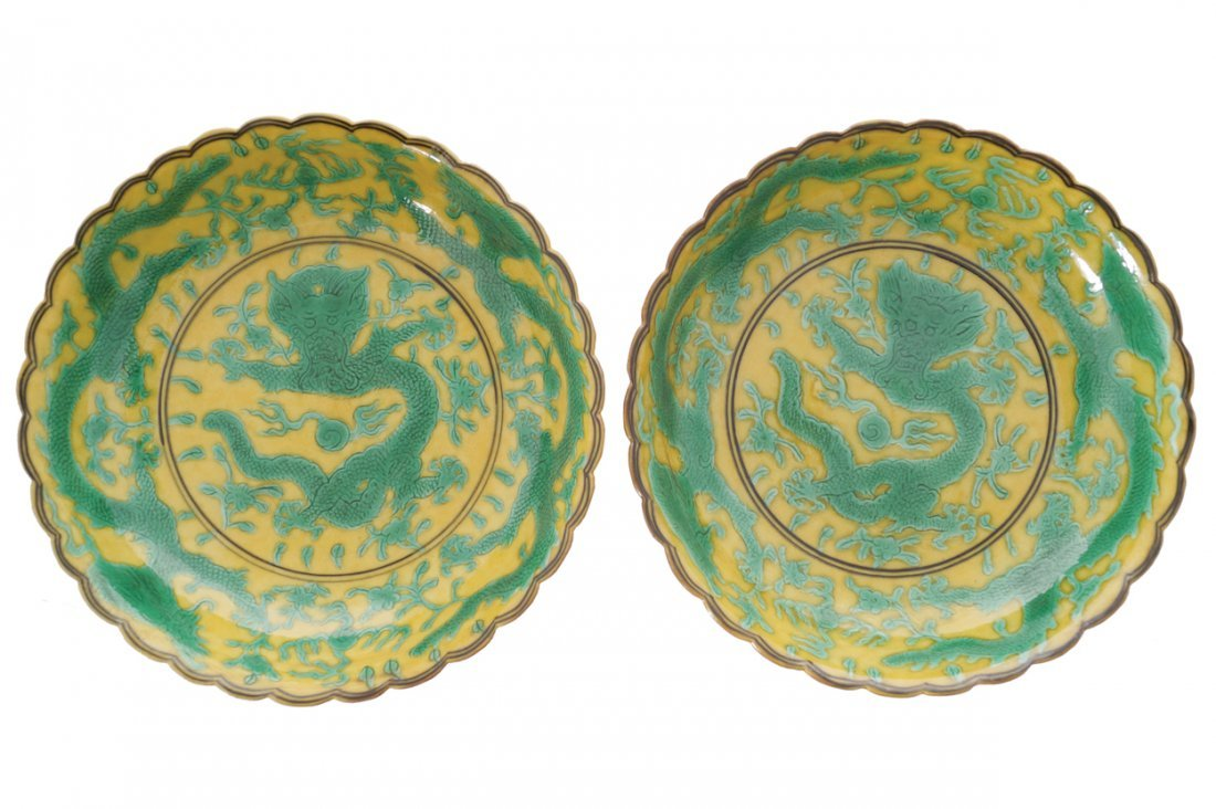 PAIR OF CHINESE YELLOW AND GREEN DRAGON DISHES