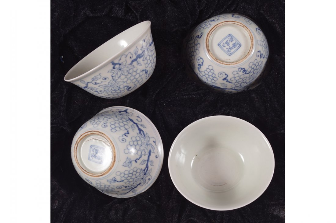 GROUP OF FOUR CHINESE PORCELAIN TEA BOWLS