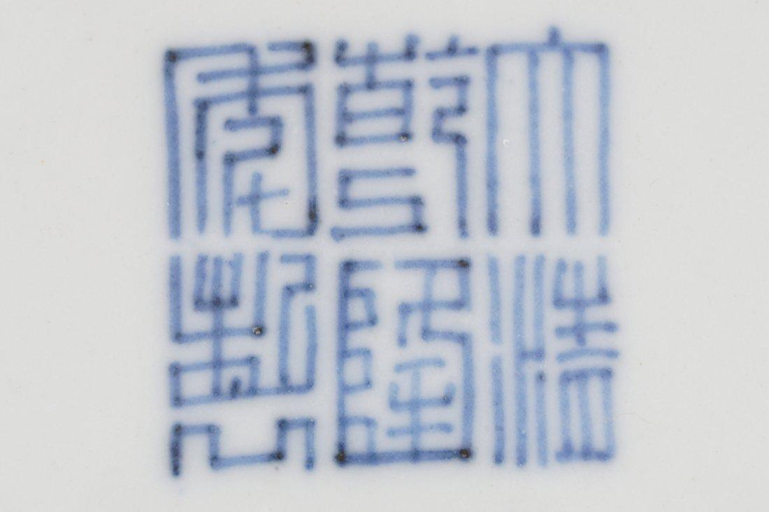 CHINESE QIANLONG PERIOD DISH - 2