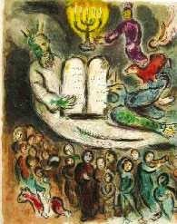 "1272: MARC CHAGALL ""MARRIAGE"""