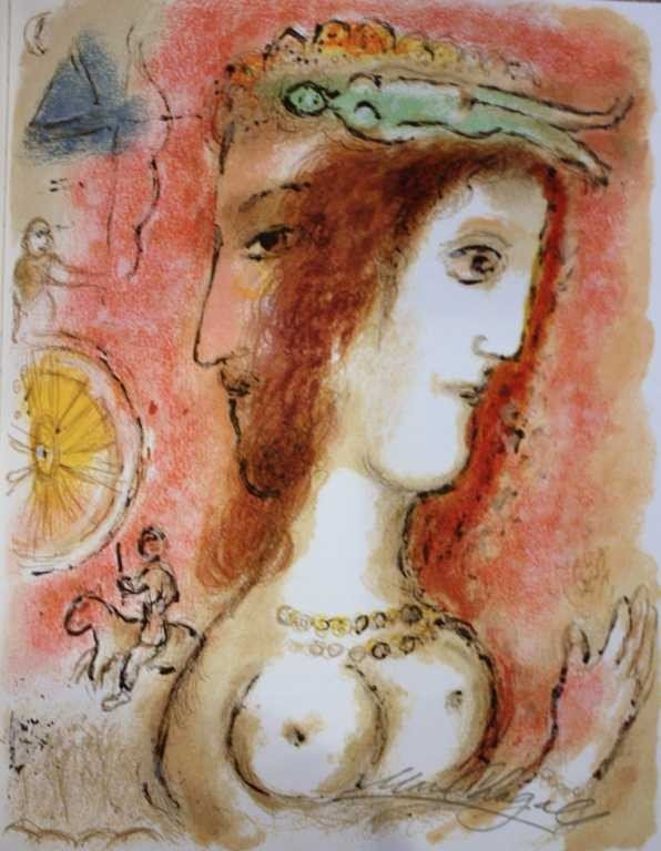 680: MARC CHAGALL HAND SIGNED LITHOGRAPH