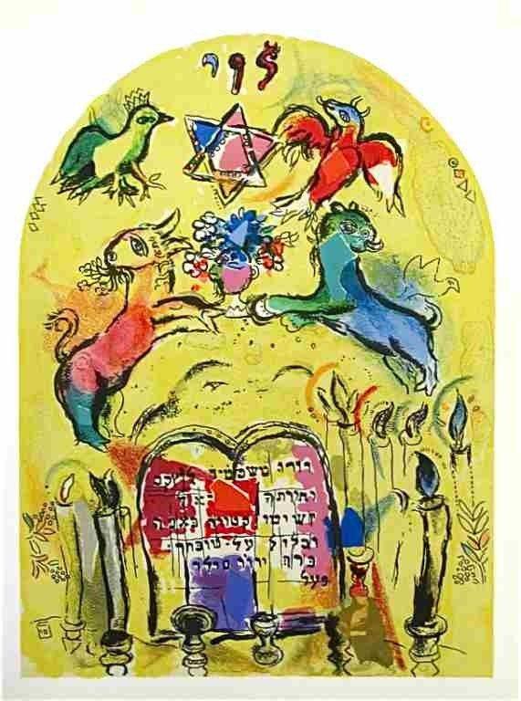 1377: Marc Chagall Jerusalem Windows lithograph