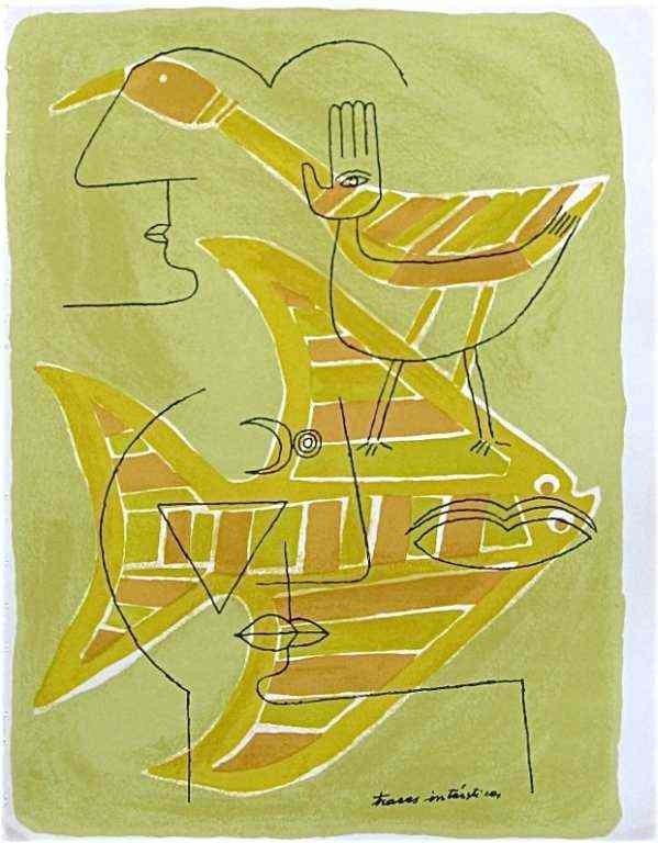 "17: Brauner ""Traces interstices"" original lithograph, 1"