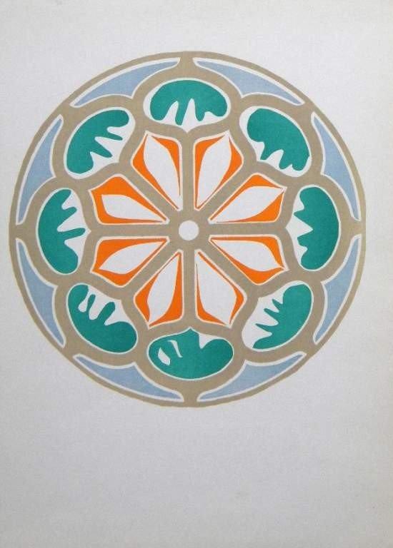"159: Henri Matisse lithograph ""Rosace"""