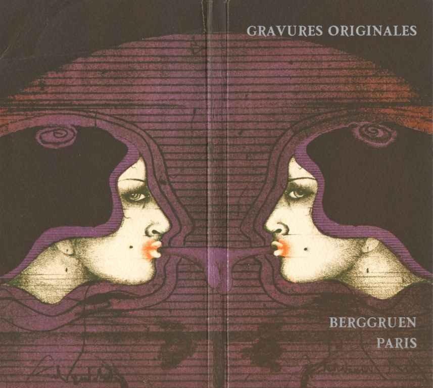 """18: Paul Wunderlich original lithograph """"Bubble Gum"""""""