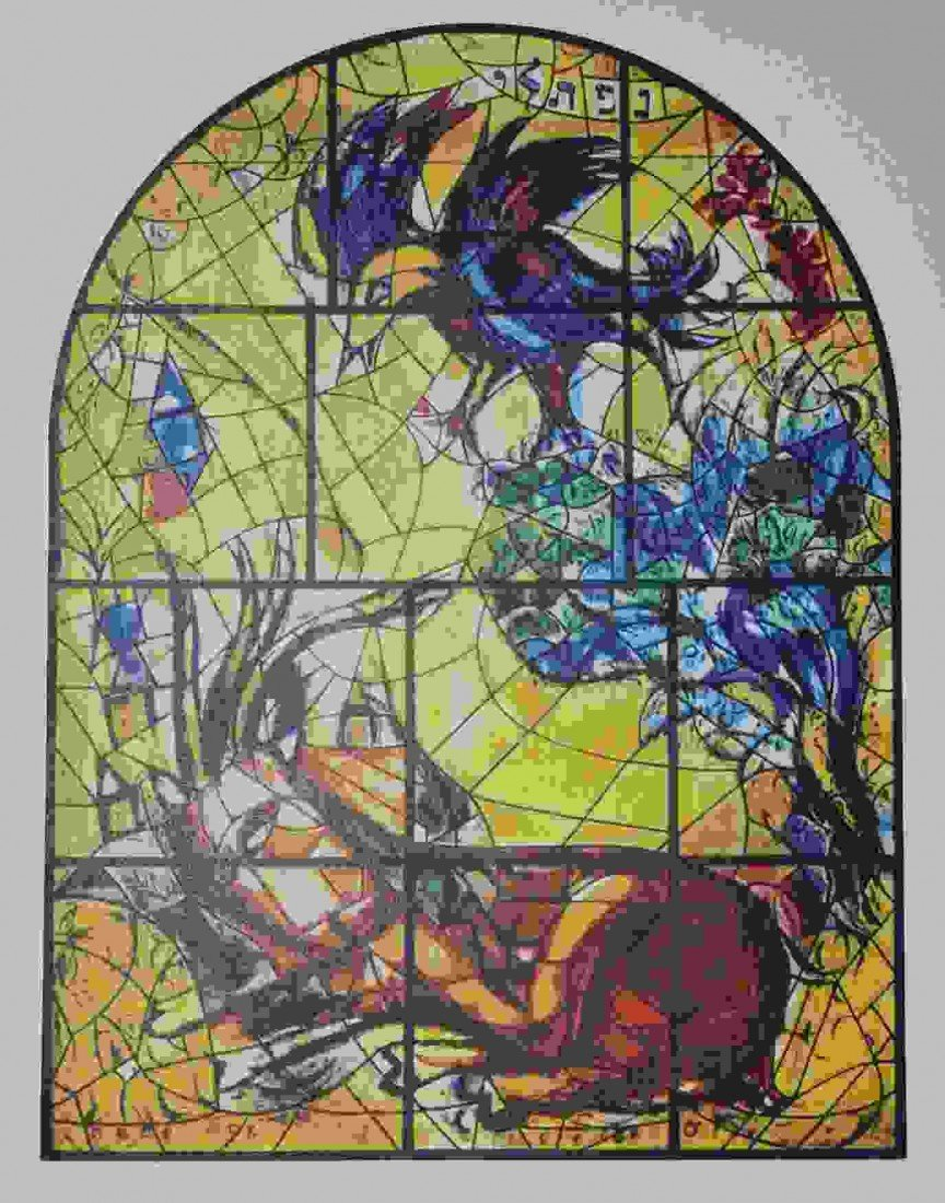 "5A: CHAGALL ""THE TRIBE OF NAPHTALI"" 1963"