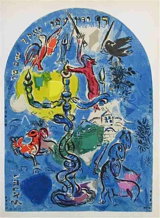 3: Marc Chagall Jerusalem Windows lithograph