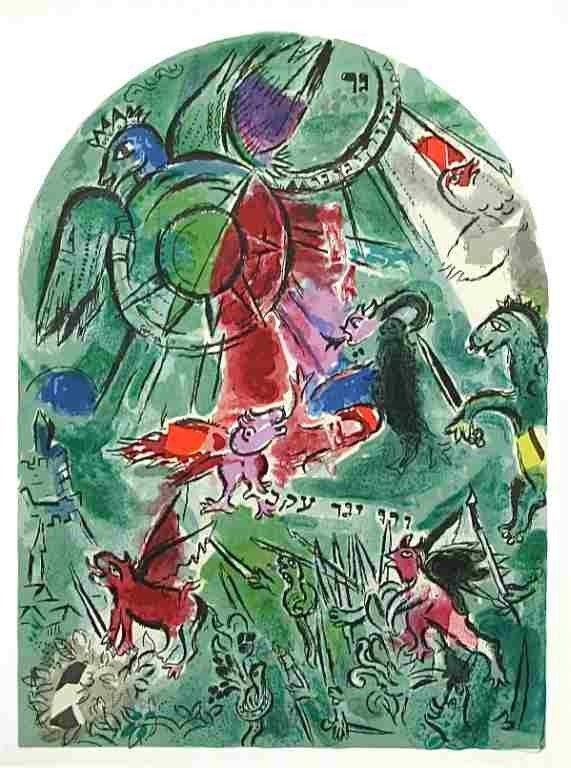 11: Marc Chagall Jerusalem Windows lithograph