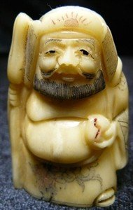 2: BONE NETSUKE MAN W/BELLY
