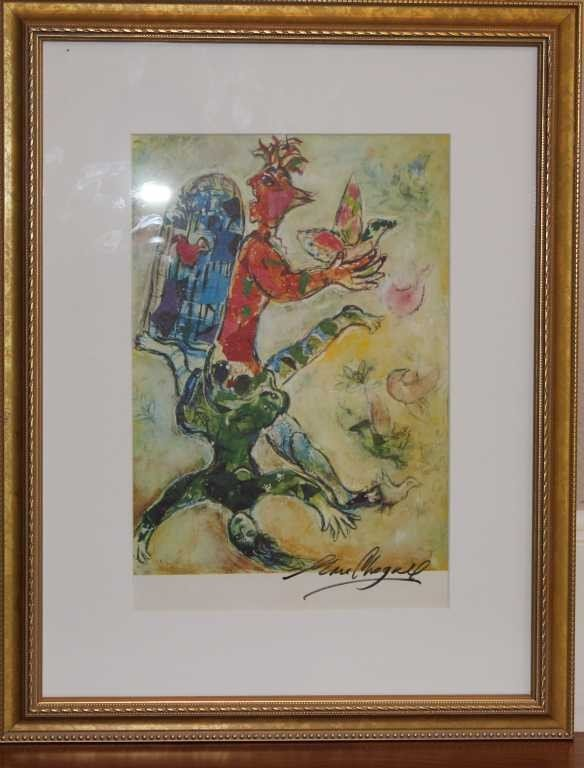 39: MARC CHAGALL HAND SIGNED LITHOGRAPH IN COLORS