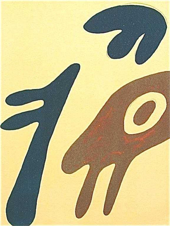 12: JEAN ARP ORIGINAL LITHOGRAPH, 1962