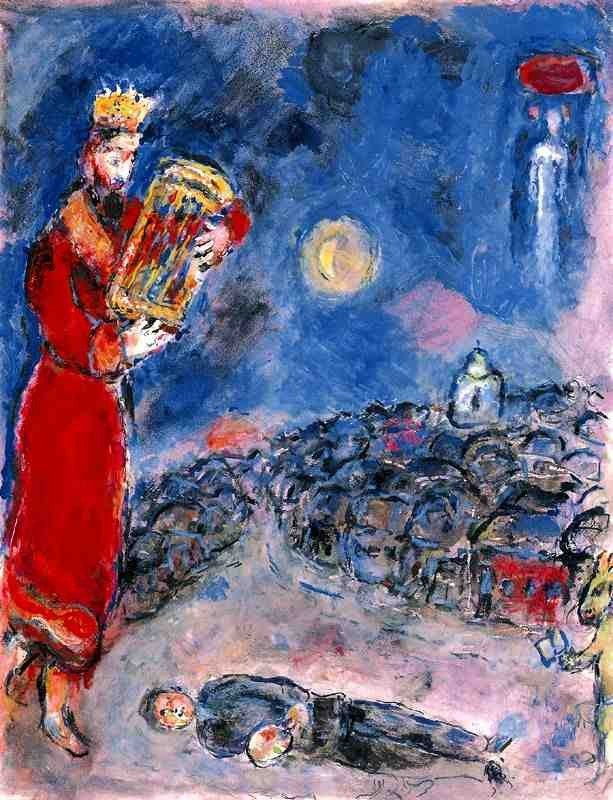 """3: MARC CHAGALL """"KING DAVID WITH ARTIST"""""""